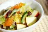 白菜と果物のサラダ
