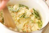 ポテトサラダの作り方6