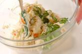 シンプルポテトサラダの作り方10