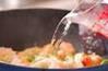 豆腐とエビの塩炒めの作り方の手順8