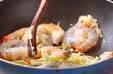 豆腐とエビの塩炒めの作り方1
