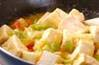 豆腐とエビの塩炒めの作り方の手順10