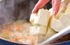 豆腐とエビの塩炒めの作り方の手順9