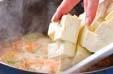 豆腐とエビの塩炒めの作り方3