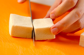 高野豆腐の揚げ煮の下準備1