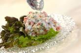 キュウリとセロリのライタ風サラダの作り方2