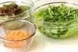 芽ヒジキのサラダの下準備3