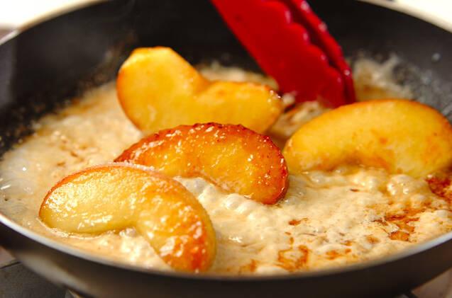 塩バターキャラメルリンゴの作り方の手順4