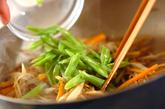 きんぴらゴボウと大根のサラダの作り方2