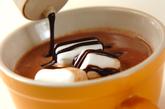 チョコオーレの作り方2