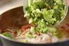 コンビーフと春雨の炒め物の作り方の手順5