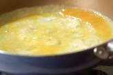 豆腐ステーキの和風サンドの作り方4