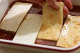 豆腐ステーキの和風サンドの作り方1