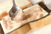 豆腐ステーキの和風サンドの作り方6