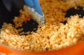 ジャガイモの香りパン粉焼きの作り方2