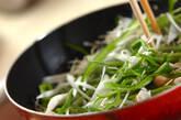 ピーマンの山椒炒めの作り方4
