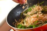 ピーマンの山椒炒めの作り方2