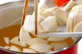 カブとちくわの粕汁の作り方1