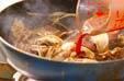 牛肉とキノコの炒め物の作り方10