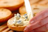ブルーベリーチーズサンドの作り方2