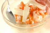 ウドとエビのサラダの作り方2