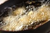 鶏レバーのケチャップあんの作り方1