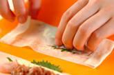 ささ身とチーズの春巻きの作り方9