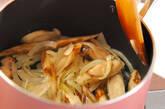 ゴボウのポタージュスープの作り方3