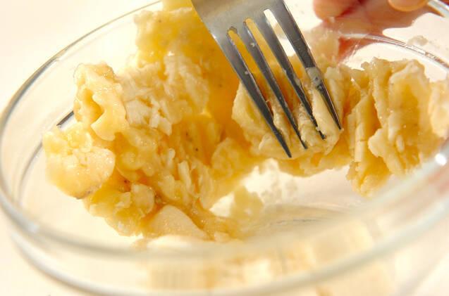 米粉バナナメープルスコーンの作り方の手順1
