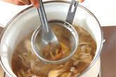 マイタケのみそ汁の作り方4