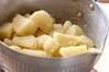 春キャベツのコロッケの作り方の手順4