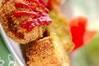 春キャベツのコロッケの作り方の手順