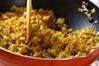 春キャベツのコロッケの作り方の手順5