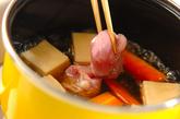 鶏肉と高野豆腐の煮物の作り方2