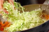 春キャベツと卵のあんかけの作り方1