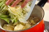 キャベツと揚げ天の煮物の作り方2
