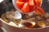 トマトと魚貝のチリソース煮の作り方2
