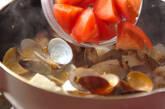 トマトと魚介のチリソース煮の作り方2