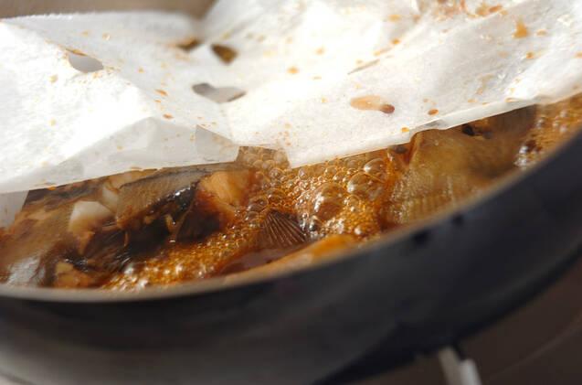 カレイの煮付けの作り方の手順5