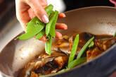 カレイの煮付けの作り方6
