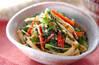 菊菜と油揚げのゴマ和えの作り方の手順