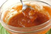 トマトソースがけエビピラフの作り方8