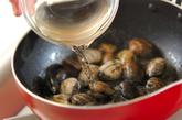 アサリとトマトの塩バター茶漬けの作り方1