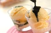 和風デザートアイスの作り方1