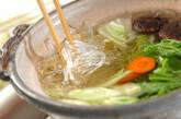 牛肉のしゃぶしゃぶ鍋の作り方11