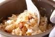 梅風味の鯛ご飯の作り方3