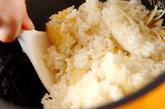 サッパリカツオ丼の作り方2