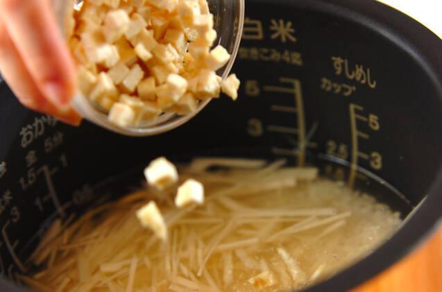 サッパリカツオ丼の作り方の手順5