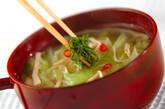 レタススープの作り方2