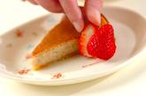 ストロベリーベイクドチーズケーキの作り方6